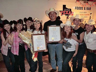 Honorary Texan Ceremony